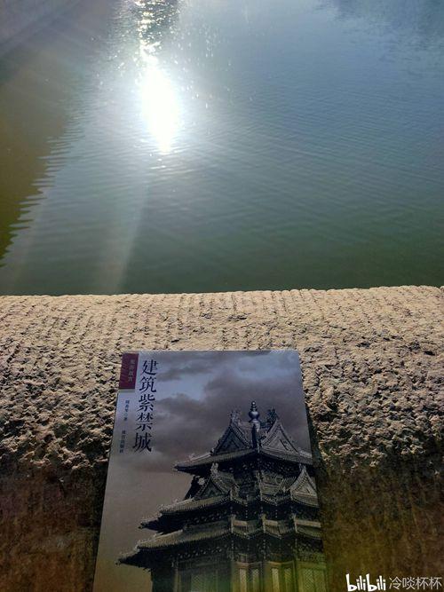 故宫600年 建筑紫禁城_WWW.XUNWANGBA.COM