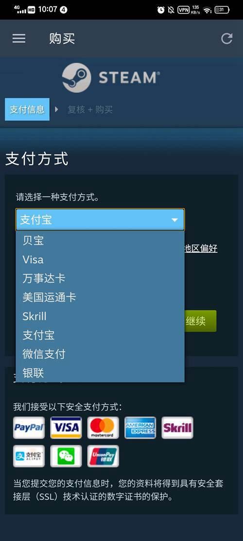 Steam转区教程(通用)_WWW.XUNWANGBA.COM