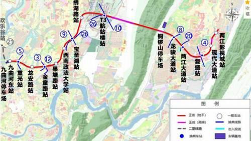 重庆地铁15号线即将开始修建,快来看有没有路过你家_WWW.XUNWANGBA.COM