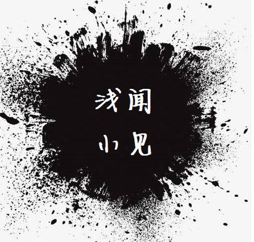 闪之轨迹II·完美攻略·第一版(完结)_WWW.XUNWANGBA.COM