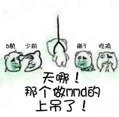 MMD是什么?MMD创作是否真的那么简单?_WWW.XUNWANGBA.COM