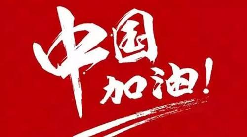 中国男足40强赛部分数据排名倒数,国足究竟亚洲几流水平?_WWW.XUNWANGBA.COM