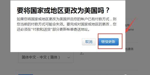 5分钟注册自己的美国苹果账号(详细版)_WWW.XUNWANGBA.COM