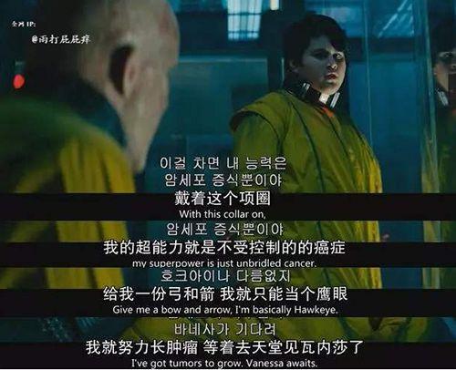 在漫威世界里,死侍到底是怎样的一个人物?_WWW.XUNWANGBA.COM
