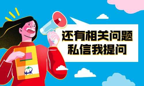 辞职后如何自己交社保你知道不?一起来看看_WWW.XUNWANGBA.COM