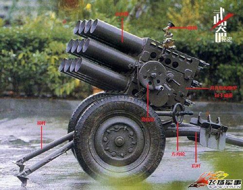 中国-63式107毫米火箭炮_WWW.XUNWANGBA.COM