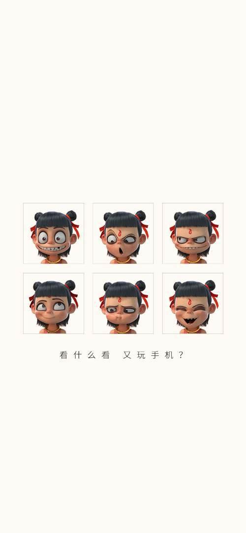 哪吒之魔童降世 高清壁纸 无水印_WWW.XUNWANGBA.COM
