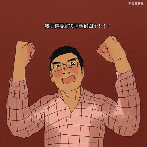 漫画 我发现了10个关于职场开会的秘密_WWW.XUNWANGBA.COM