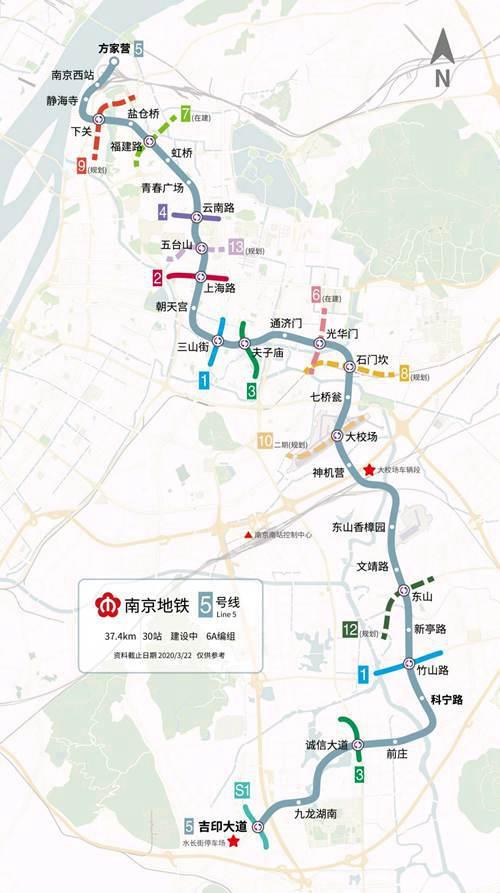 11号线即将开工,南京14条地铁线路要来_WWW.XUNWANGBA.COM