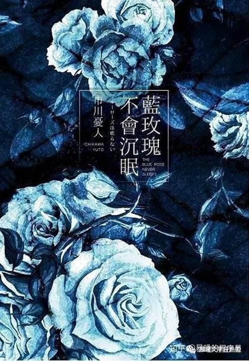 体育馆之谜 平成埃勒里奎因的 镜花水月_WWW.XUNWANGBA.COM