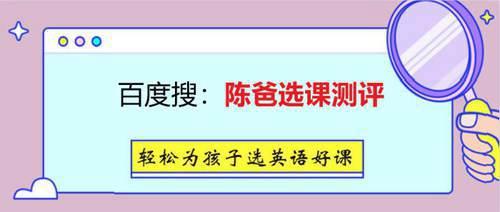 睿丁英语怎么样,课程收费优势五个方面做分析_WWW.XUNWANGBA.COM