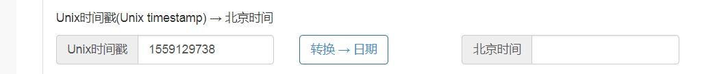 换手机号却忘了给B站账号换绑?B站解绑手机号注销指南_WWW.XUNWANGBA.COM