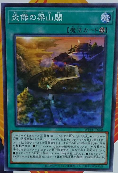 WPP1卡表(41~53)_WWW.XUNWANGBA.COM