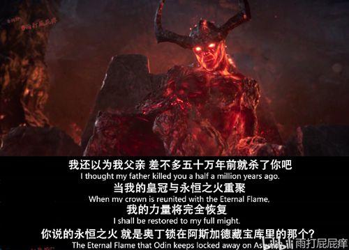 (雷神3)最后复活满血的苏尔特尔,能不能打得过有力量宝石的灭霸?_WWW.XUNWANGBA.COM