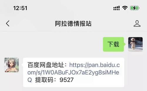 DNF手游 如何进入体验服_WWW.XUNWANGBA.COM