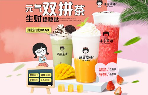 在家如何自制奶茶?奶茶制作流程 沫言茶语_WWW.XUNWANGBA.COM
