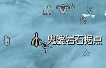 上古卷轴5龙吼位置图文攻略_WWW.XUNWANGBA.COM