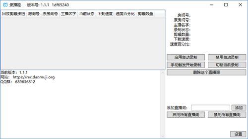 如何下载B站视频_WWW.XUNWANGBA.COM