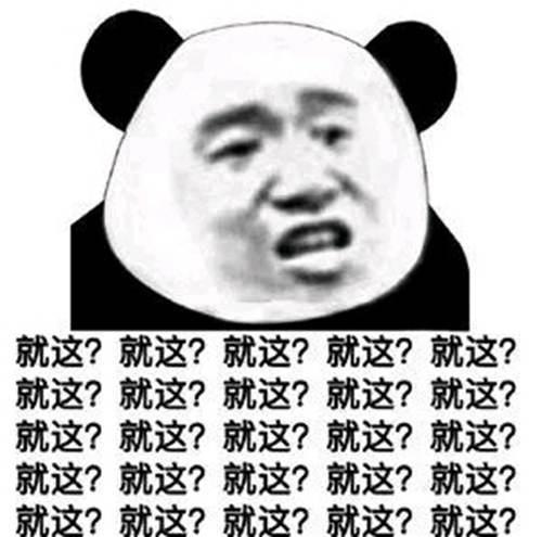 沙雕表情包第71期欲言MMP又止_WWW.XUNWANGBA.COM