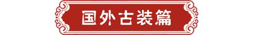 25部值得看三遍的高分电视剧,赶紧收藏 (国外篇)_WWW.XUNWANGBA.COM