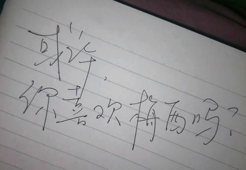 树欲静而风不止_WWW.XUNWANGBA.COM