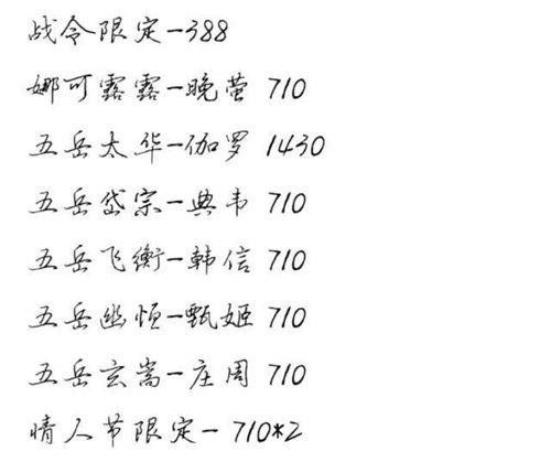 (虚荣)和(决战平安京),比(王者荣耀)更硬核的MOBA手游为什么一直不火?_WWW.XUNWANGBA.COM