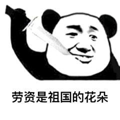 玩什么呢?_WWW.XUNWANGBA.COM