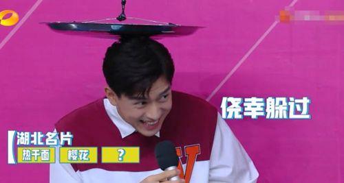 李现身高185cm,邓伦身高185cm,谁说谎,看看就知道_WWW.XUNWANGBA.COM