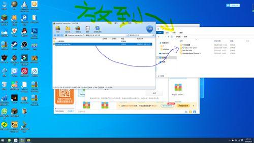 风云世纪两千年傻瓜免安装版资源附教程_WWW.XUNWANGBA.COM