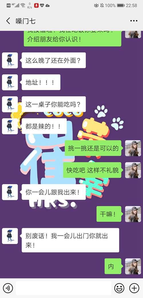 情侣一起做的100件小事(55)_WWW.XUNWANGBA.COM
