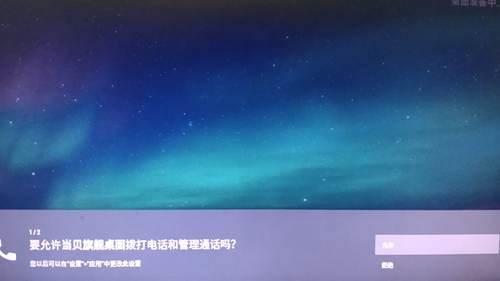 贝壳云刷Android官改固件 氧气UI·贝壳云_WWW.XUNWANGBA.COM