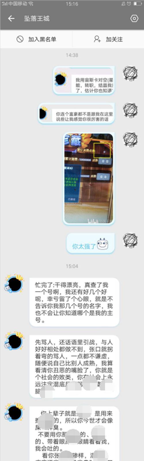 某upの羊城晚报(完善版)_WWW.XUNWANGBA.COM