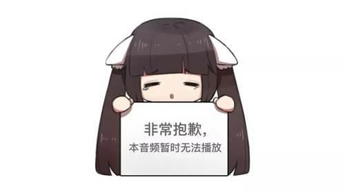广播剧推荐(bl向全一期/多期已完结)_WWW.XUNWANGBA.COM