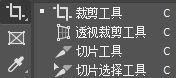 从零开始学习PS技术_WWW.XUNWANGBA.COM