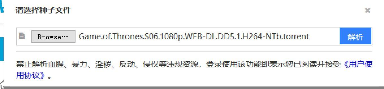 黑科技下载软件,秒杀迅雷_WWW.XUNWANGBA.COM
