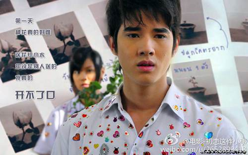 (初恋这件小事)将被翻拍成中国电视剧男女主角竟是他们!!!_WWW.XUNWANGBA.COM