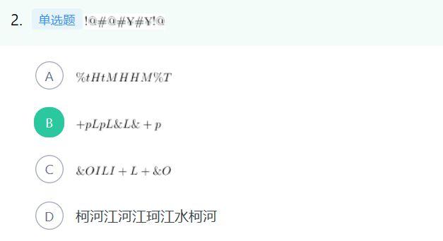 类比推理-15道‐判断推理_WWW.XUNWANGBA.COM
