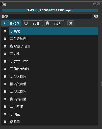 有哪些好用 免费的剪辑软件?这3款工具,太适合小白上手了_WWW.XUNWANGBA.COM