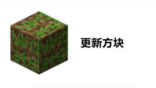 我的世界隐形方块指令是什么(隐藏方块指令分享)_WWW.XUNWANGBA.COM