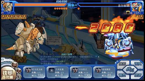 赛尔号回归 幻境界皇图文攻略_WWW.XUNWANGBA.COM