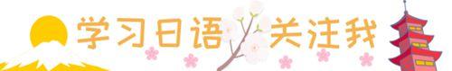 你会用日语表达 我也爱你 么?_WWW.XUNWANGBA.COM