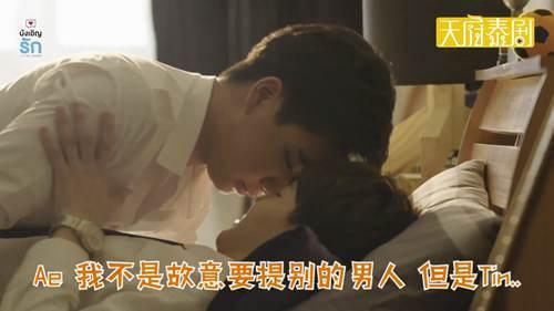 不期而爱十二集完整部分   真正的剥虾现场_WWW.XUNWANGBA.COM