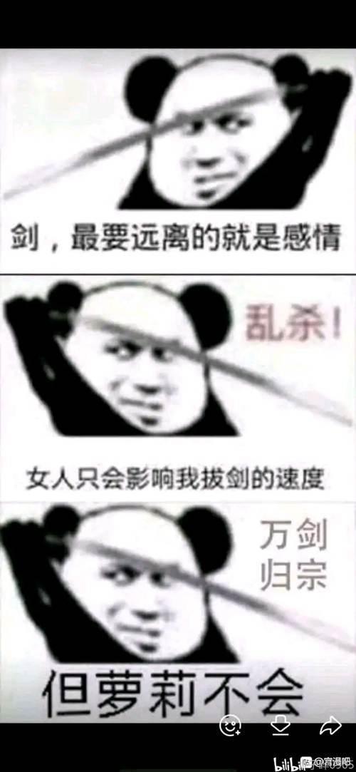 贴吧表情包合集(1)_WWW.XUNWANGBA.COM