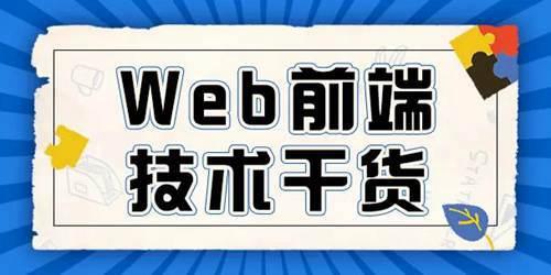 常用的HTML5网页制作软件_WWW.XUNWANGBA.COM