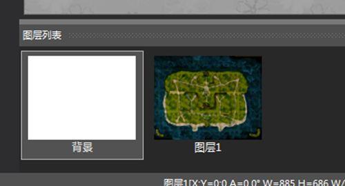 如何制作小地图_WWW.XUNWANGBA.COM