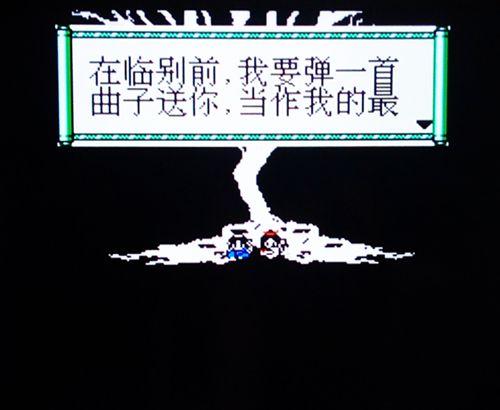 (轩辕剑三外传天之痕)究竟有几个结局?_WWW.XUNWANGBA.COM