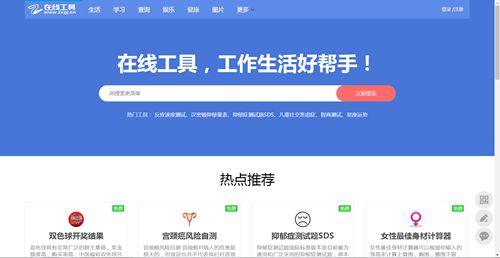 反应速度测试在线工具网_WWW.XUNWANGBA.COM