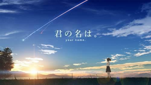 你的名字(精品壁纸)共20张_WWW.XUNWANGBA.COM