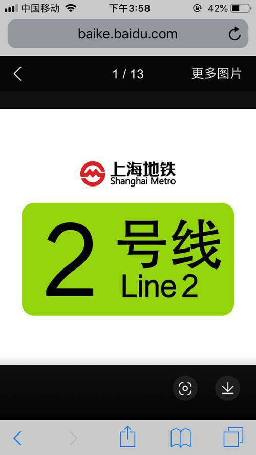 轨道交通1号线_WWW.XUNWANGBA.COM