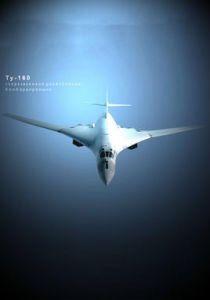 苏联图-160轰炸机_WWW.XUNWANGBA.COM